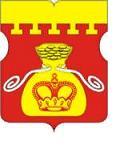 Нижегородский